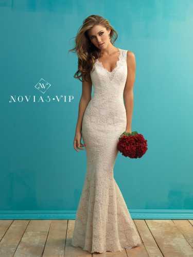 12f0c93409 Allure Bridals   Prada